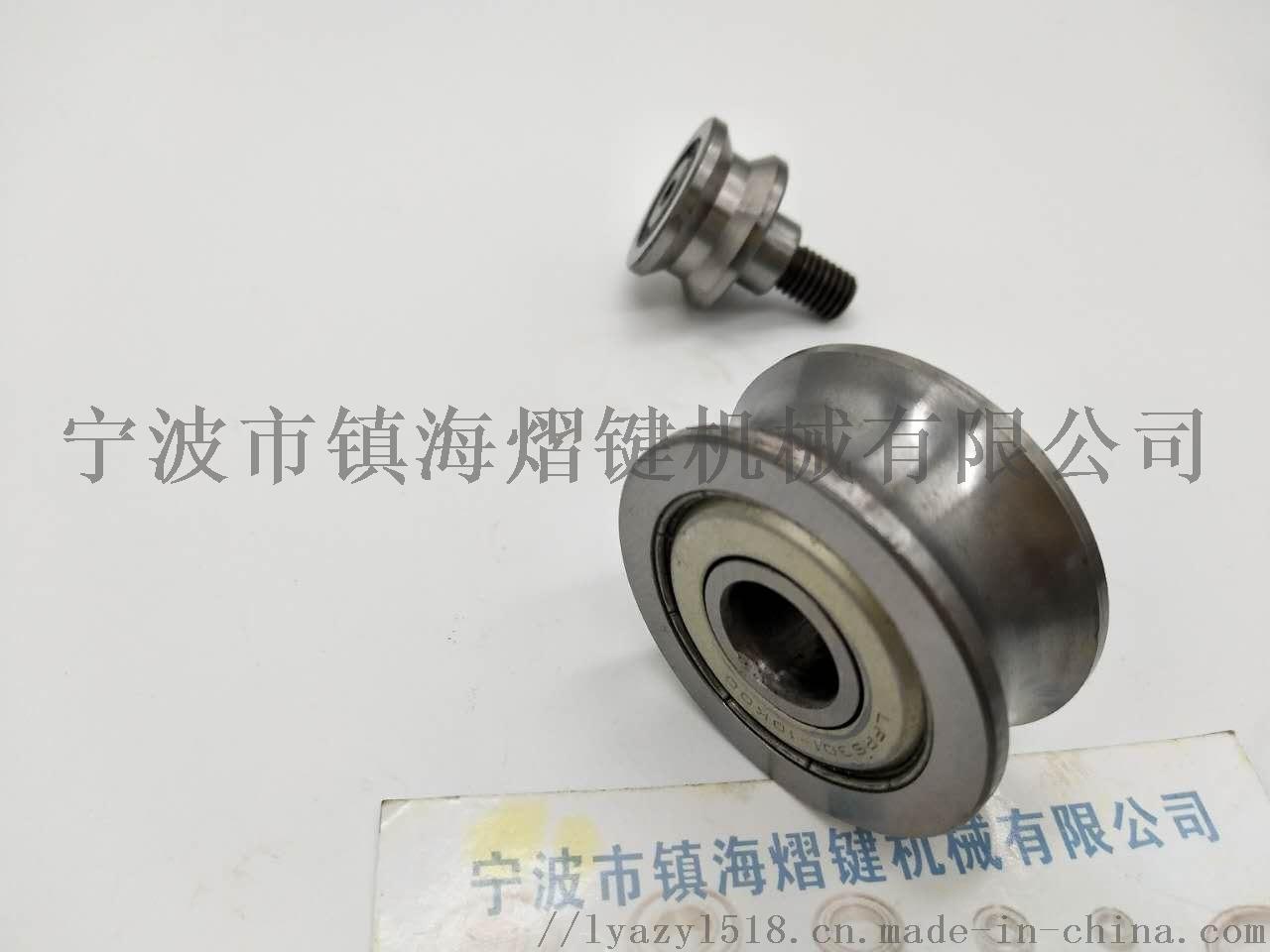 专业生产非标轴承LFFFR508NPP769080822