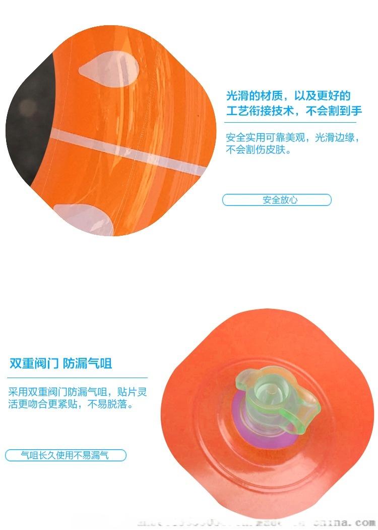 橙子泳圈详情页中文_03.jpg