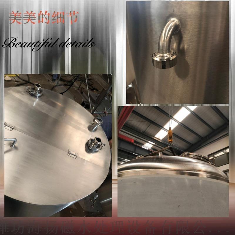 立式发酵罐 厂家低价 带搅拌液体 乳制品发酵罐79763652