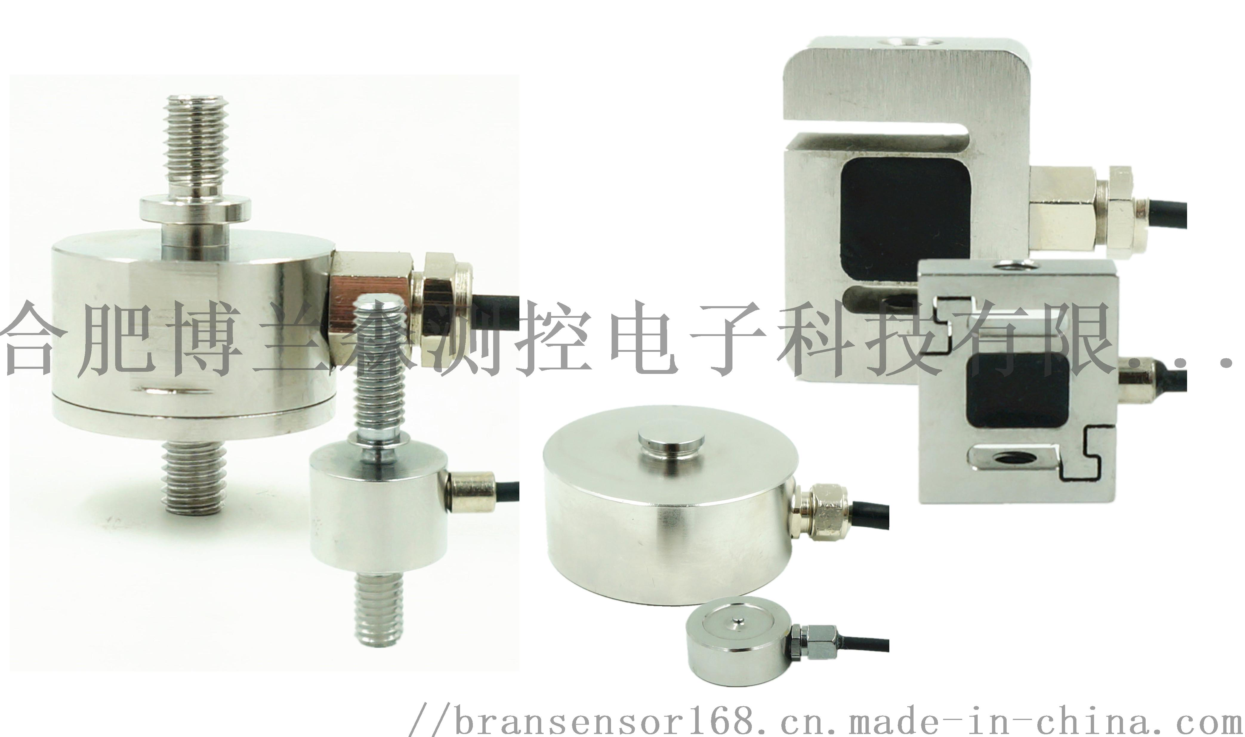 Miniature force sensor.jpg
