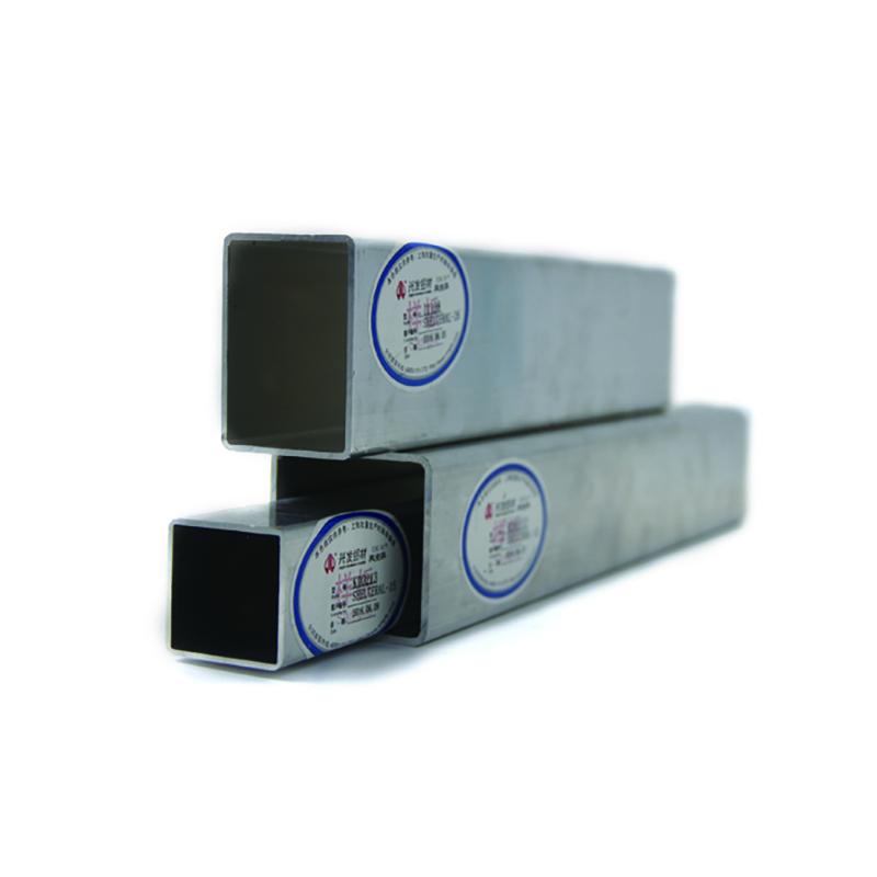 供应装饰吊顶栅格铝型材兴发铝业927722085
