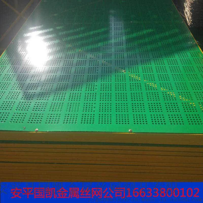 国凯 建筑爬架网片规格 爬架网使用方法841758472