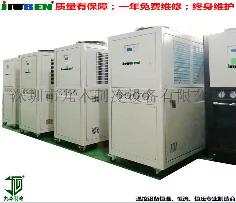 深圳10PHP(匹)工业冷水机868745505