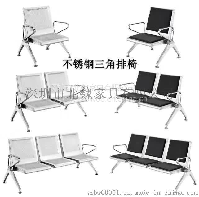 医院候诊排椅三座-医院用钢排椅图片-医院排椅-不锈钢排椅-连排椅-排椅744201795