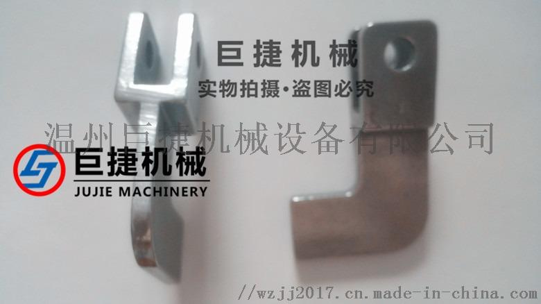 定做各种人孔配件、不锈钢精铸手轮、吊环手轮105601995