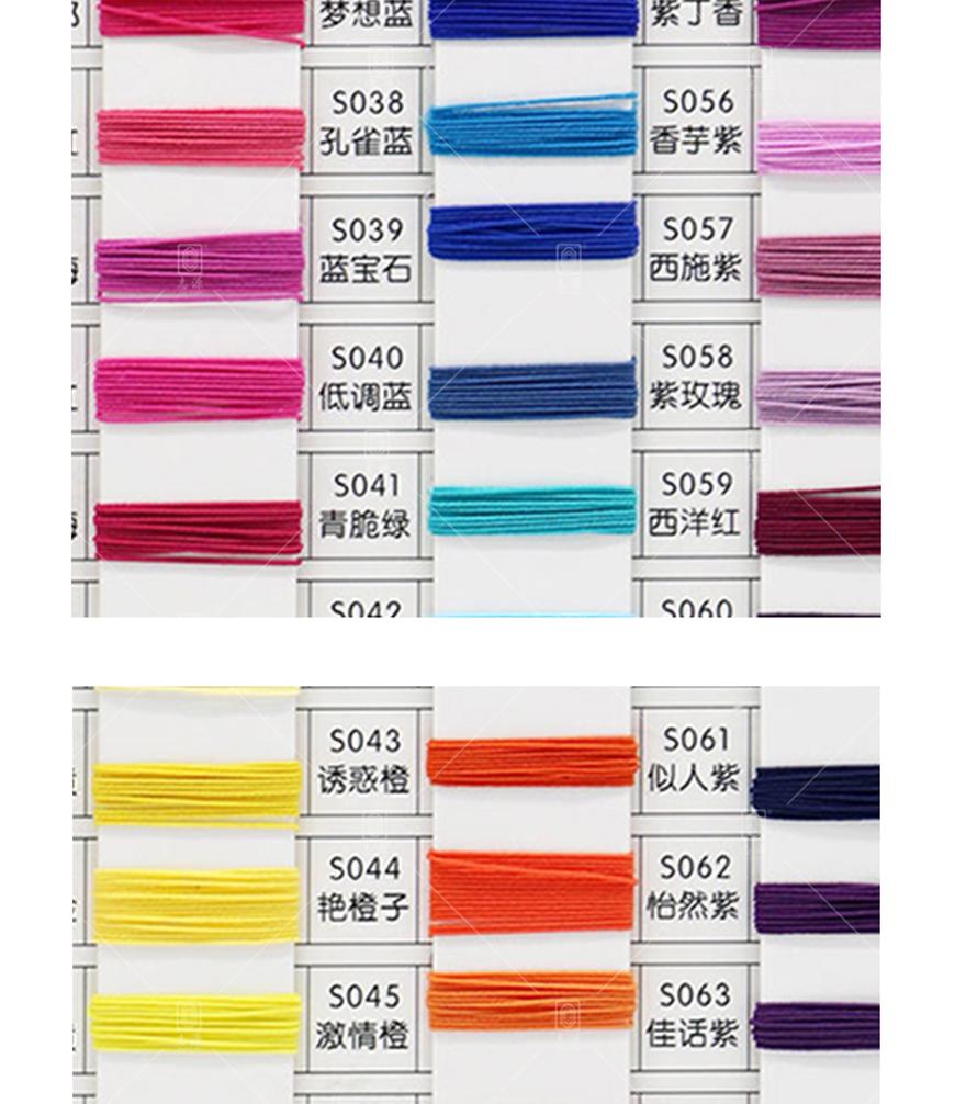 840D-140D-氨纶锦纶橡筋线-_26.jpg
