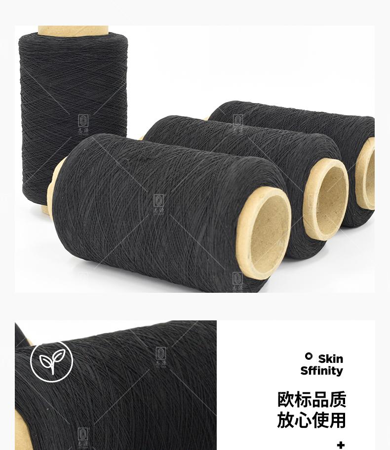 280D-75D-氨纶涤纶橡筋线-_06.jpg
