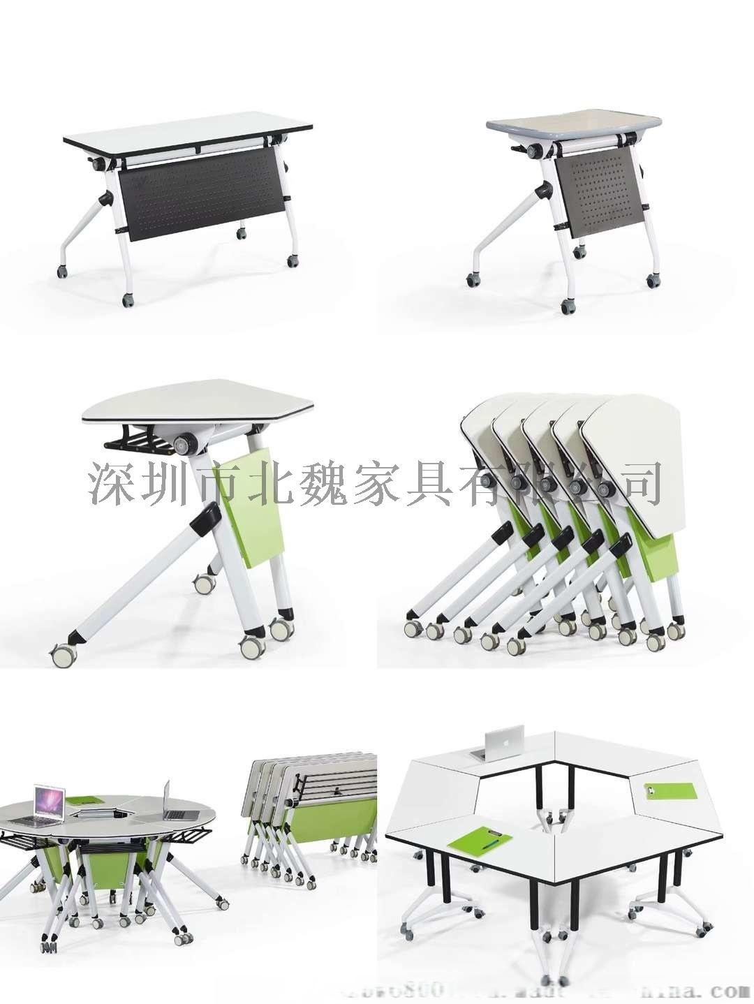 厂家直销可翻动可移动学生桌-多功能折叠培训桌135866225