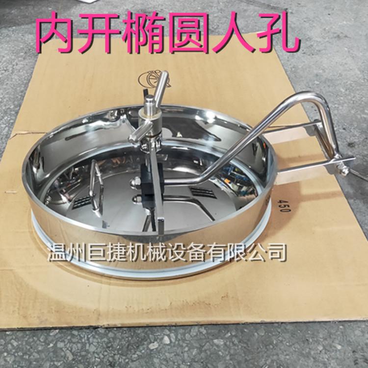 全玻璃不锈钢人孔搪化罐容器槽 制药发酵罐通用人孔892545925