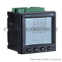 APM多功能网络电力仪表132470095