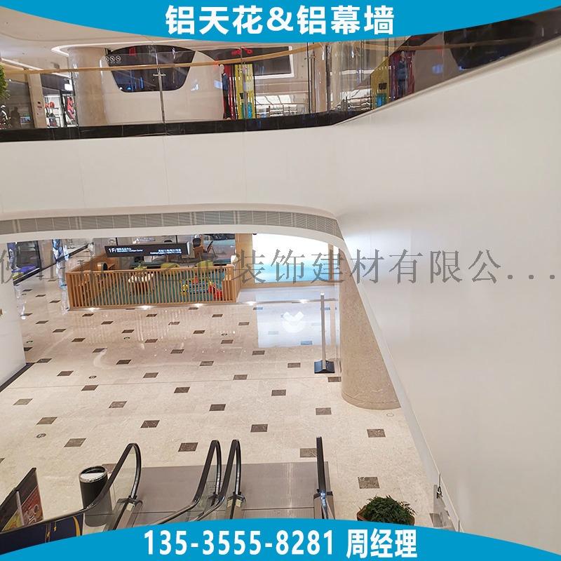 铝单板-长沙韵达广场中庭扶梯铝单板 (14).jpg