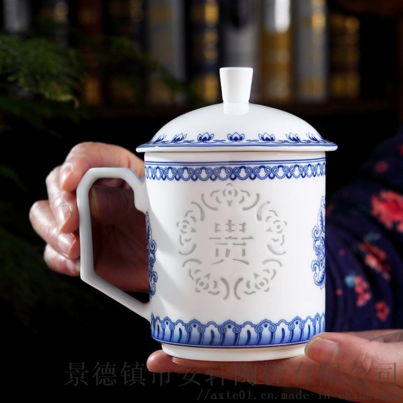 办公礼品陶瓷杯子定做5.jpg