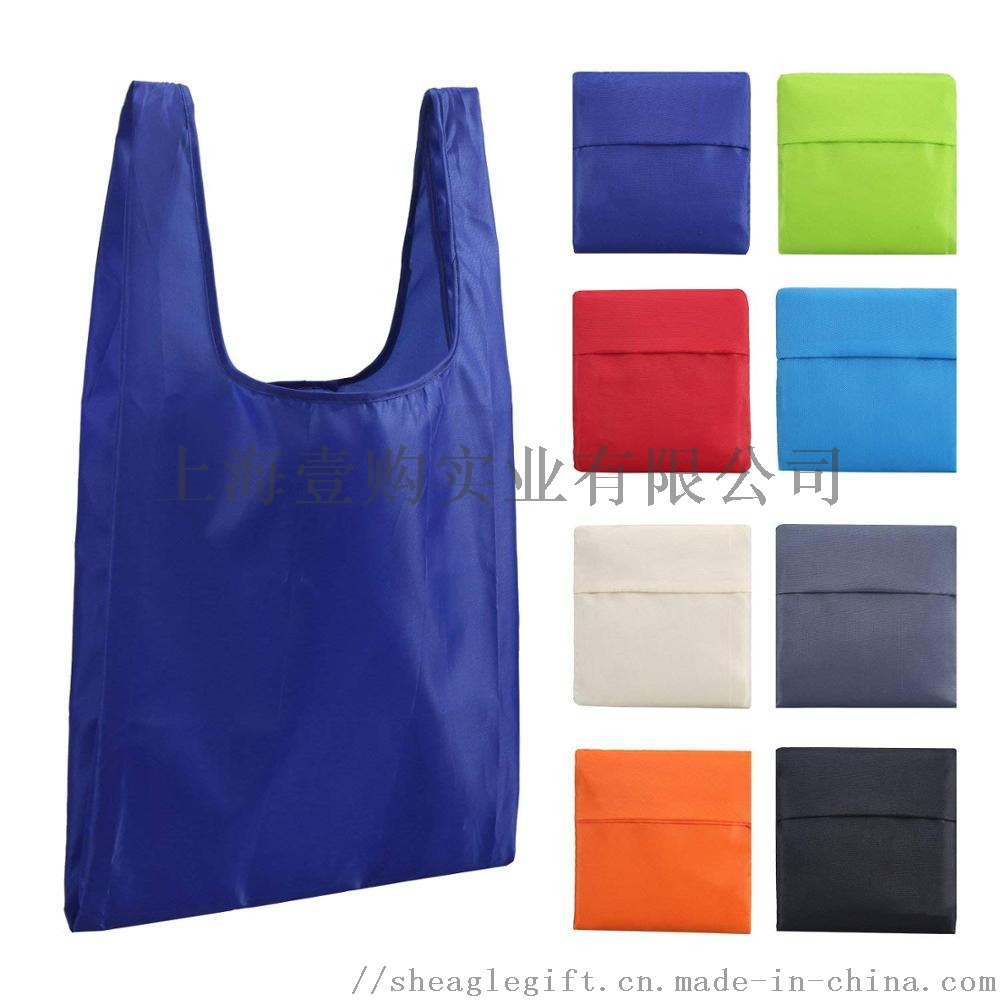 Accept-Customized-Logo-polyester-foldable-reusable-tote.jpg