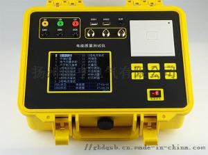 三相电能质量分析仪厂家_型号804327702