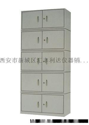 西安哪里卖铁皮柜文件柜档案柜13772489292794787665