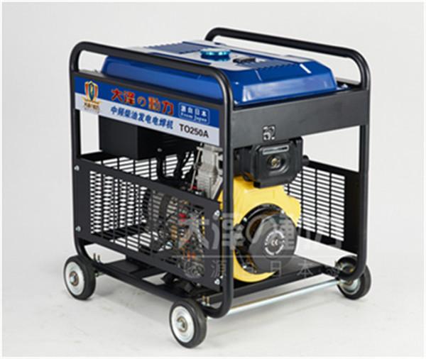 250A柴油发电电焊机 (8).jpg