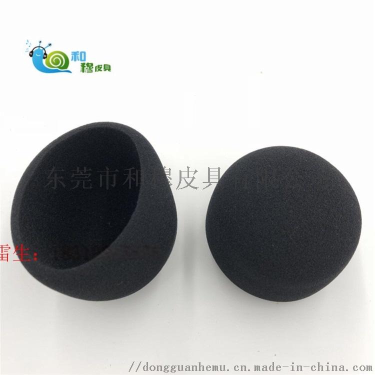 3D眼镜产品海绵附件 蛋白皮头条 电压背胶耳机海绵头条71025722
