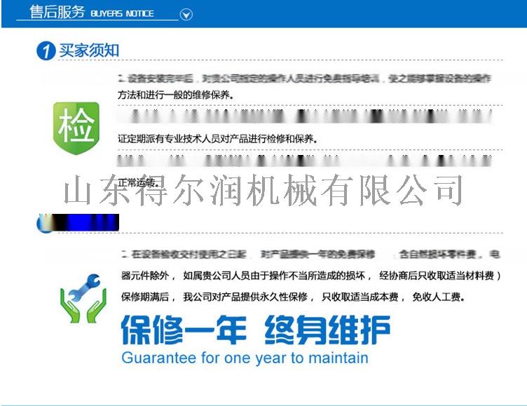 锦江 A芝麻片油炸生产线 脆皮麻叶油炸设备 油炸机54294252