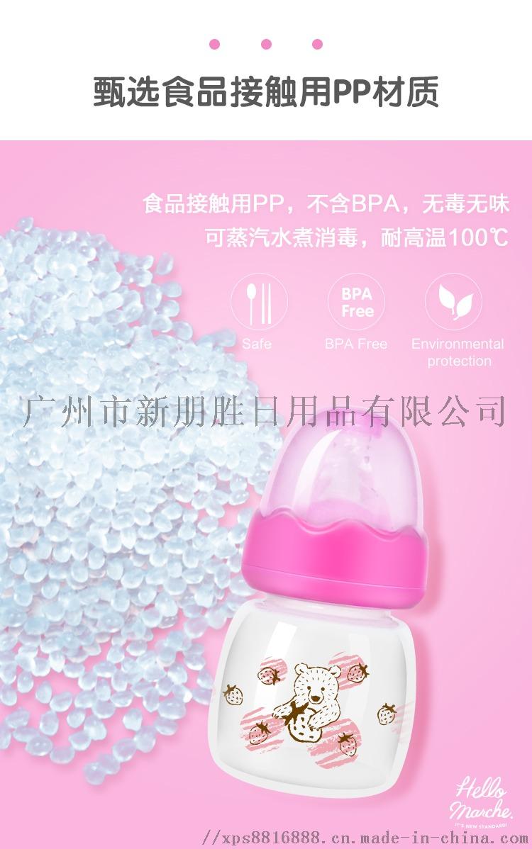 果汁奶瓶詳情頁——中文版_05.jpg