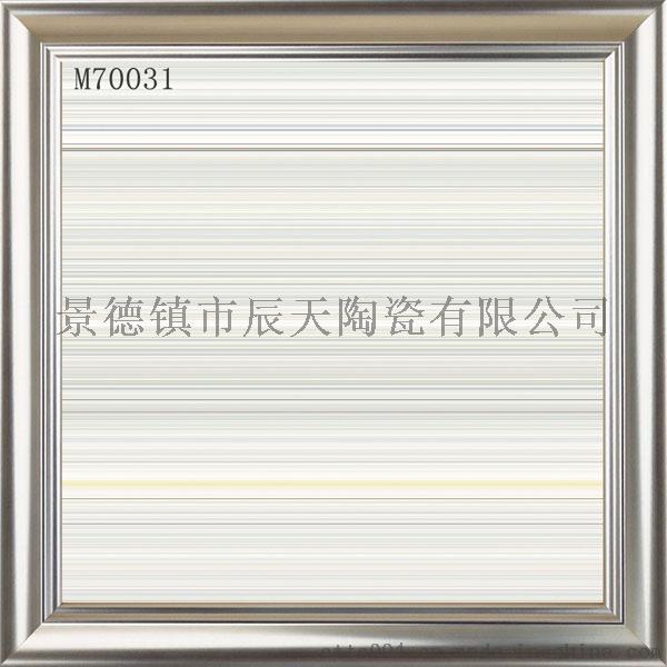 M70031