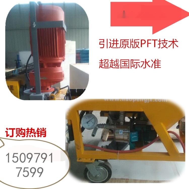 新型机械全自动石膏喷涂机施工原理厂家能介绍一下吗30061952