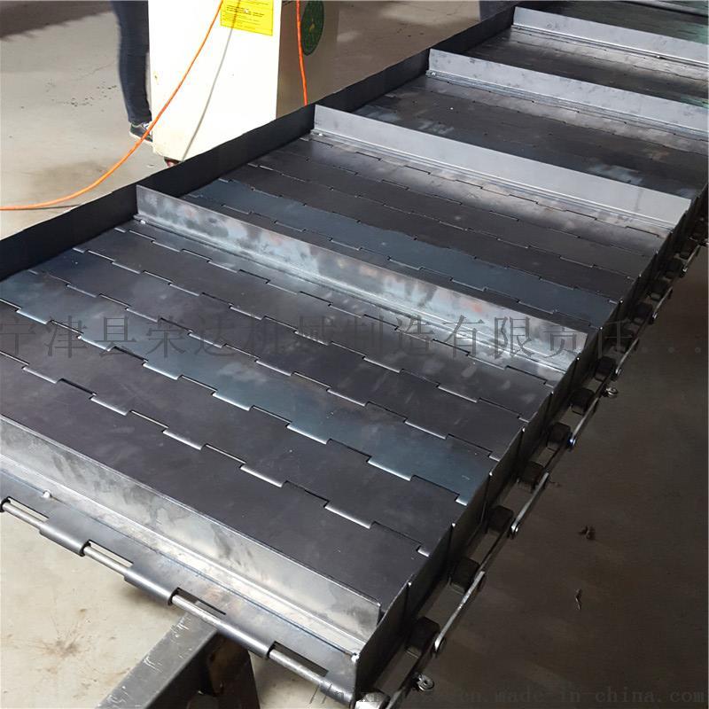 conveyor链板4.jpg