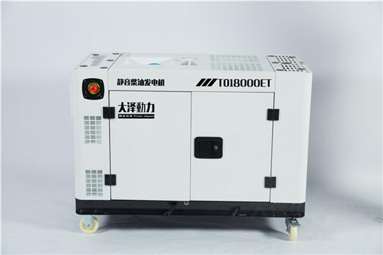 带轮子静音15千瓦柴油发电机组报价94529582