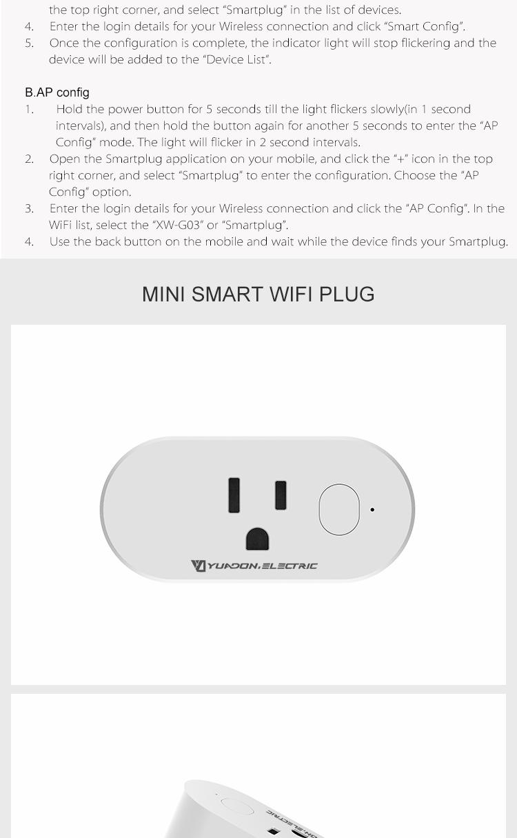 Mini-wifi-smar-plug详情页_09.png