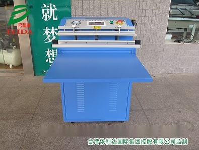 澜石电动抽气自动封口机 东莞电动充气包装机784827195