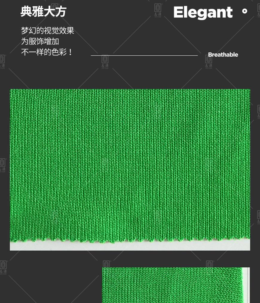 抗起球天丝棉_11.jpg