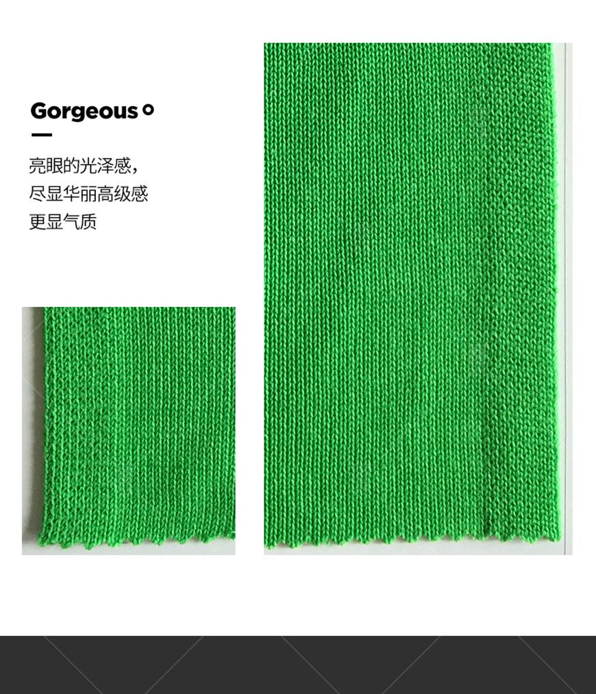 抗起球天丝棉_10.jpg