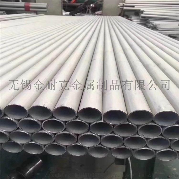 非标可定制耐腐蚀性超大口径201不锈钢焊管126531982