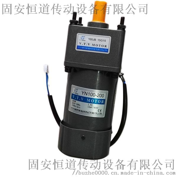 China-VTV-100mm-140-watt-220v-single-(1).jpg