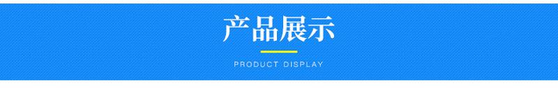 1-9 產品展示.jpg