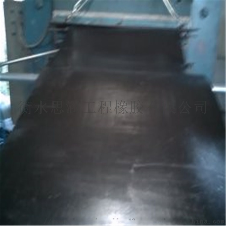 丁晴橡胶板 耐油橡胶板 防静电橡胶板121380065