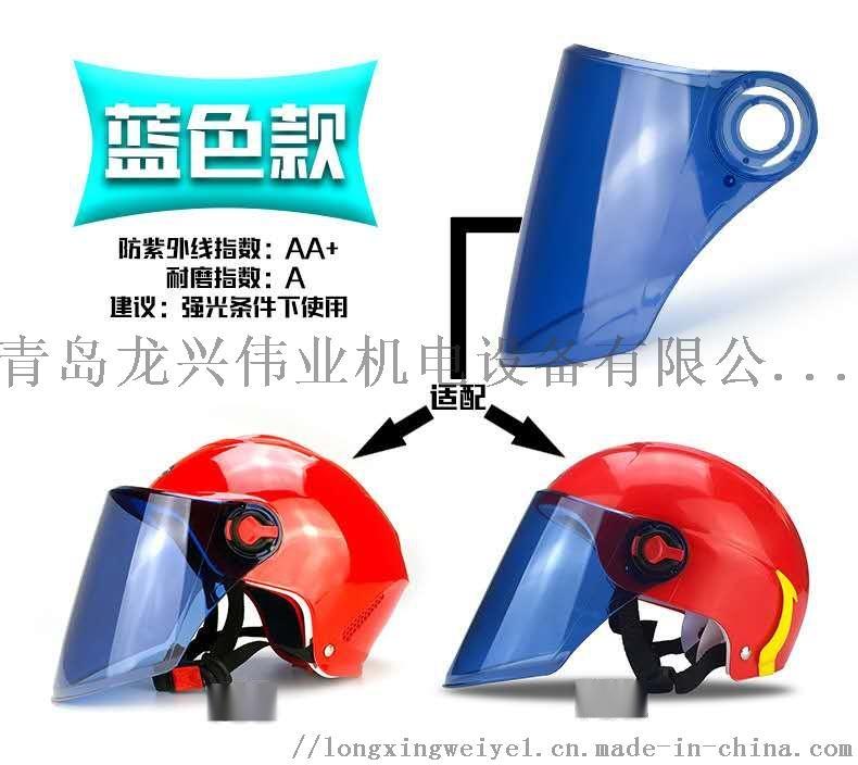 QQ图片20200525145344.jpg