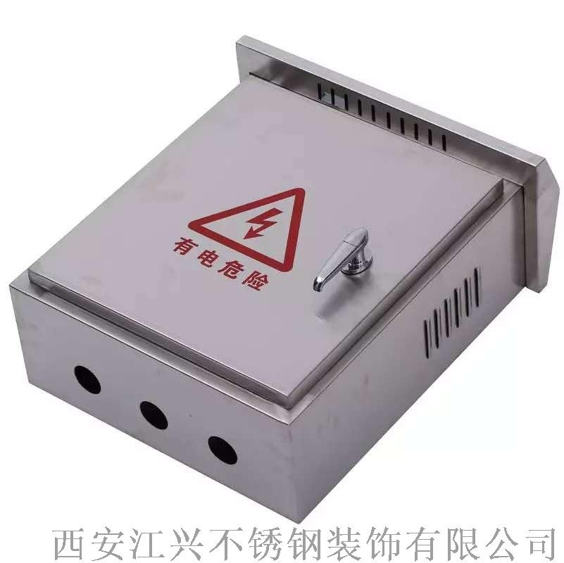 咸陽不鏽鋼室內配電箱尺寸有現貨894534515