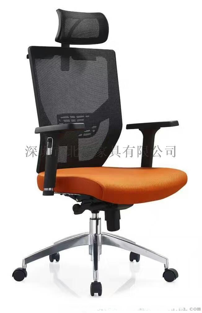 [傢俱辦公椅子、培訓椅會議椅、弓形會客會議椅]廠家103730575