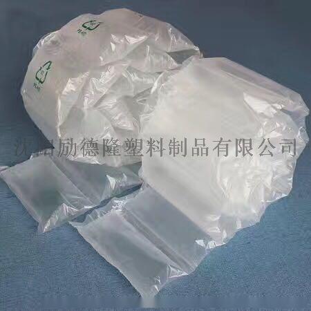 沈阳塑料袋厂PE袋.食品级795968052