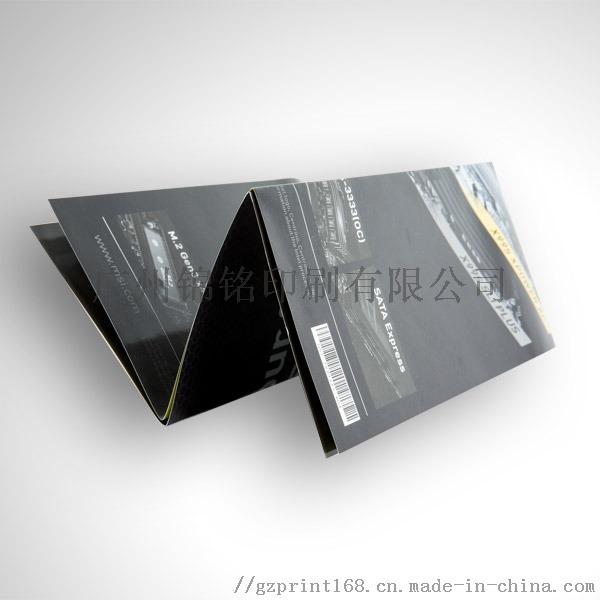 胶装产品说明书,彩色骑马钉说明书,异型折页说明书144231045