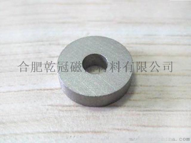 強力磁鐵 圓形磁鐵  帶孔強磁鋼105606945