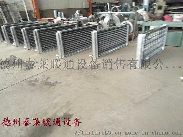 SRZ-12*6空气加热器SRL-15*10散热器99306685