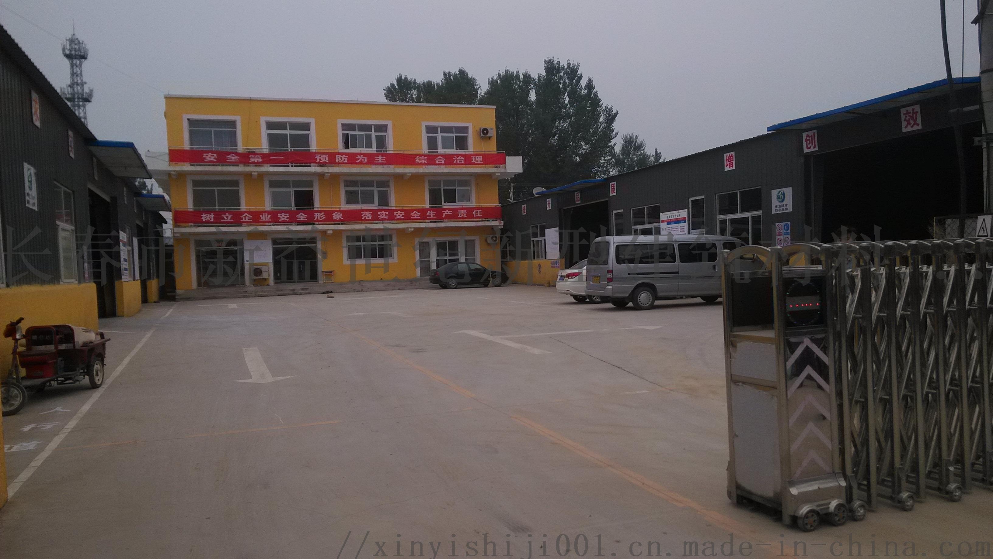 北京环氧树脂灌浆料生产厂家799225352