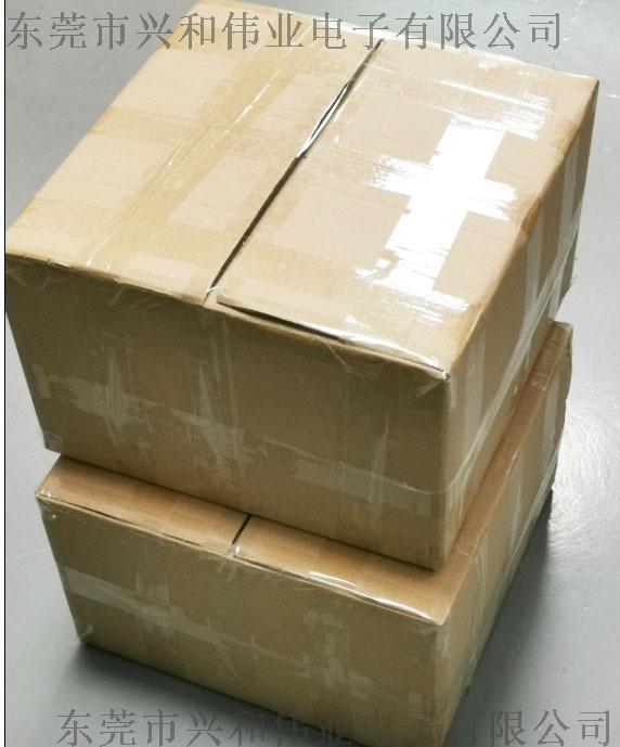 包装1.jpg