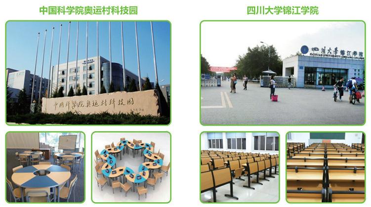 广东厂家直销塑料多功能学习桌,组合拼接课椅桌105752135