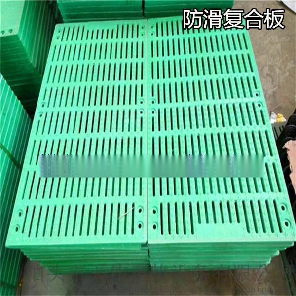 滨州养殖场安装漏粪板母猪复合板52973085