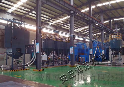博陽水泥噸袋拆包機|噸包卸料機生產廠家754432735