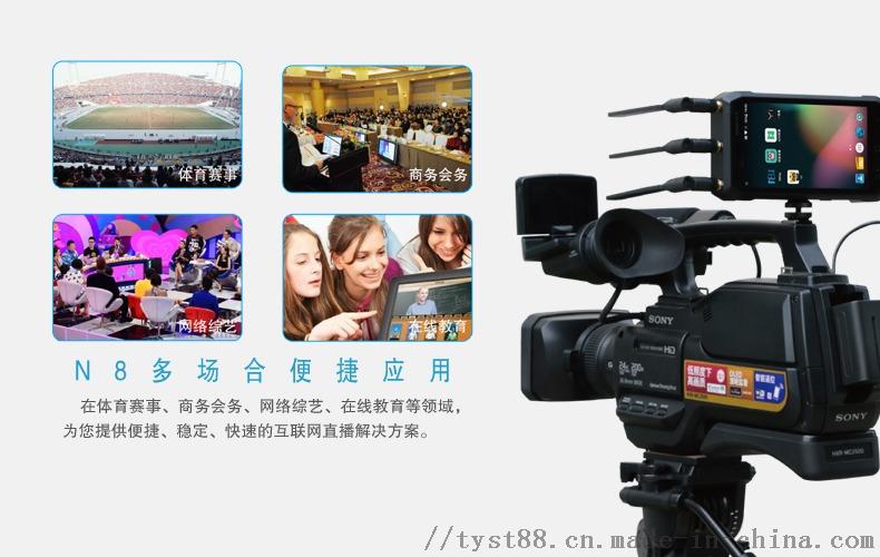 N8编码器7.jpg