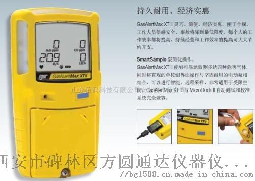 四合一气体检测仪6.jpg