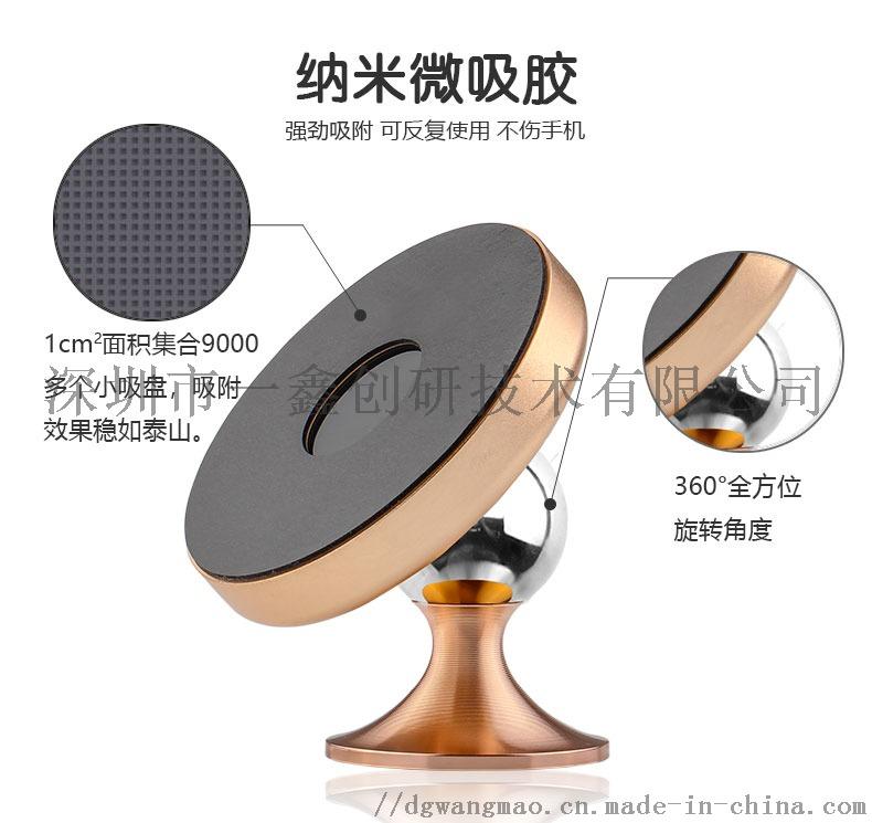 車載無線充電器手機無線充電器支架批發定製一鑫創研71973995